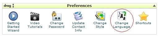 WebHostingpad虚拟主机更改语言设置的方法