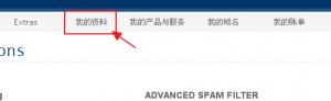 webhostingpad主机购买方式更改