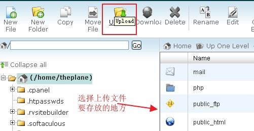 WebHostingpad主机后台上传文件教程