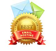 最佳电子邮件托管奖