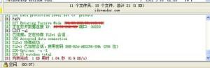 图解WebHostingPad主机连接ftp教程4